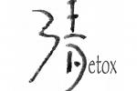 Qing Detox